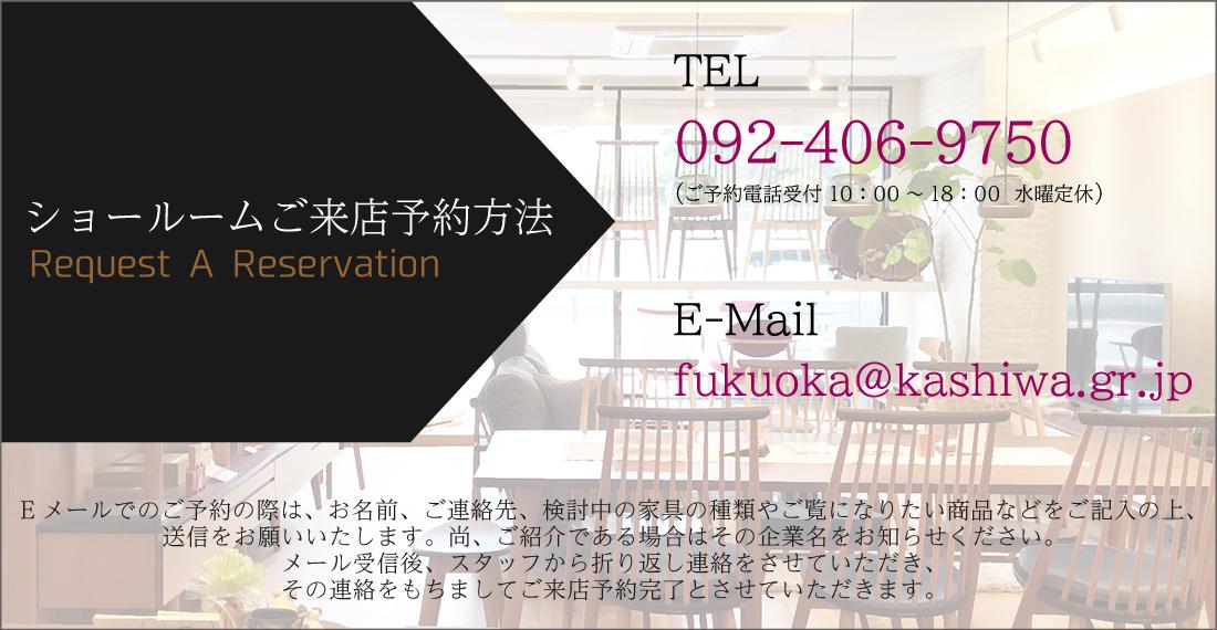 fukuoka reservation
